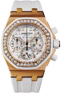 Audemars Piguet Ladies Royal Oak Offshore Chronograph 26048OK.ZZ.D010CA.01