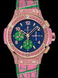 Hublot Big Bang Pop Art Gold Rose Jewellery 41mm 341.PP.9089.LR.1633.POP15