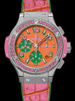 Hublot Big Bang Pop Art Steel Rose 41mm 341.SP.4779.LR.1233.POP15