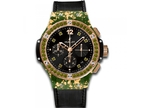 Hublot Big Bang Green Gold Linen 41mm 341.XG.1280.NR.1229