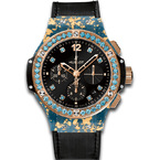 Hublot Big Bang Blue Gold Linen 41mm 341.XL.1280.NR.1207