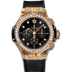 Hublot Big Bang Natural Gold Linen 41mm 341.XN.1280.NR.1204