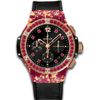 Hublot Big Bang Pink Gold Linen 41mm 341.XP.1280.NR.1213