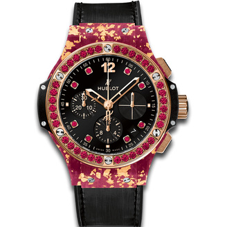 Hublot Big Bang Pink Gold Linen 41mm 341.XP.1280.NR.1213