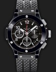 Hublot Big Bang Black Magic Ceramic 41mm 342.CX.130.RX