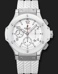 Hublot Big Bang Steel White 41mm 342.SE.230.RW