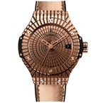 Hublot Big Bang Red Gold Caviar 41mm 346.PX.0880.VR