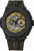 Hublot Big Bang 45 MM Ferrari Ceramic Carbon 401.CQ.0129.VR