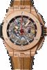 Hublot Big Bang 45 MM Ferrari King Gold 401.OX.0123.VR