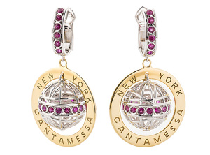 Cantamessa Sphere Earrings ESR 1229