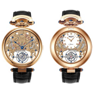 Bovet Fleurier Amadeo 45 7-Day Tourbillon Reversed Hand-Fitting AIFSQ025
