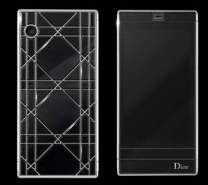 DIOR GLORIOUS BLACK SAPPHIRGLAS