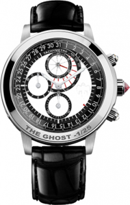 Quinting Quinting Limited Edition GHOST QSL55KG