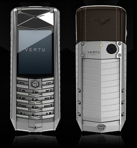 VERTU ASCENT X ALUMINIUM BROWN