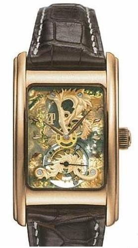 Audemars Piguet Edward Piguet Tourbillon Agate Mousse (RG / Skeleton / Leather)