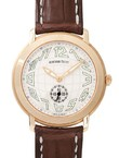 Audemars Piguet Jules Audemars Small Seconds (RG / Silver / Leather) 15056OR.OO.A088CR.01