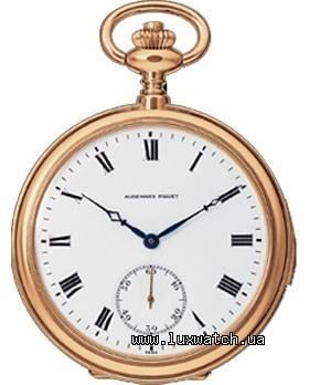 Audemars Piguet Pocket Watch 5 Minute Repeater (Rose Gold)