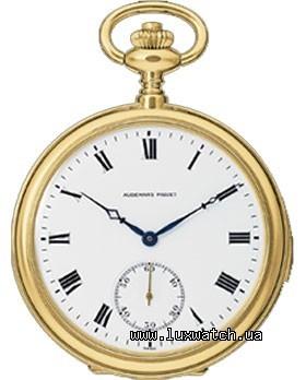 Audemars Piguet Pocket Watch 5 Minute Repeater (Yellow Gold)