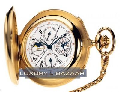 Audemars Piguet Pocket Watch Grand Complication (YG)
