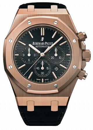 Audemars Piguet Royal Oak Chronograph 41 mm 26320OR.OO.D002CR.01
