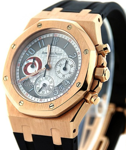 Audemars Piguet Royal Oak City of Sails (RG / Silver / Rubber)