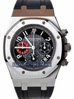 Audemars Piguet Royal Oak City of Sails (SS / Black / Rubber)