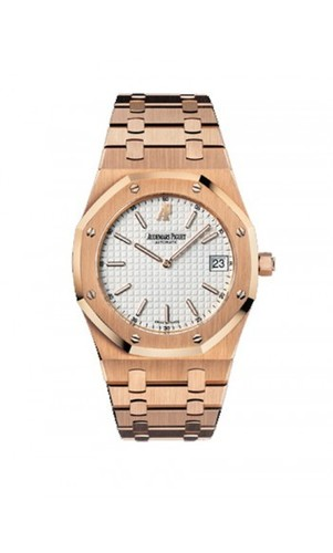 Audemars Piguet Royal Oak Date (PG / Silver / PG)