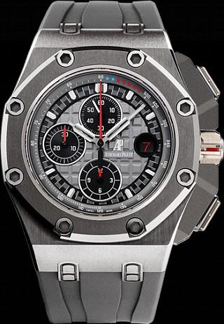 Audemars Piguet Royal Oak Offshore Michael Schumacher 26568IM.OO.A004CA.01