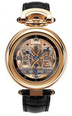 Bovet Fleurier 44 Butterfly Tourbillon Amadeo (RG / Baguette Diamonds / Leather) TPA001
