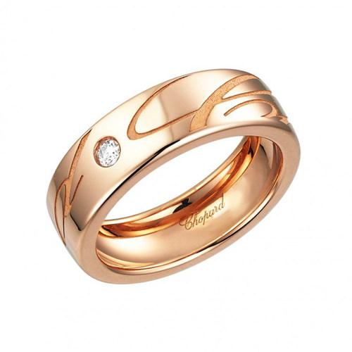 Кольцо Chopard Chopardissimo 827941-5110