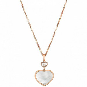 Подвеска Chopard Happy Hearts 797482-5301