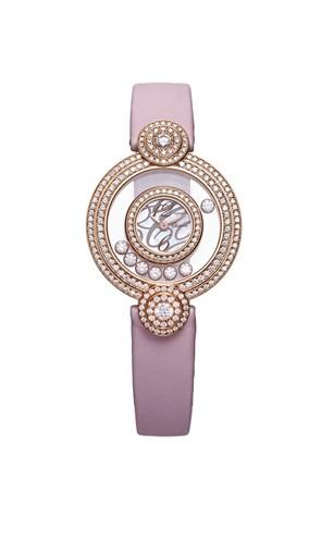 Chopard Chopard Happy Diamonds 150TH Anniversary Edition (RG / Diamonds / Silk) 209341-5001