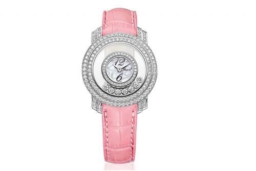 Chopard Happy Diamonds Round 7 Diamonds (WG / MOP / Leather) 209245-1001