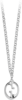 Ожерелье Gucci 1973 Silver Necklace YBB285478001
