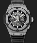 Hublot King Power Unico Titanium 701.NX.0170.RX