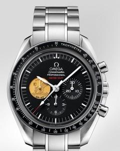 Omega Speedmaster Professional Apollo 11 (Platinum / Black / Bracelet) 311.90.42.30.01.001