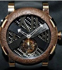 Romain Jerome Titanic-DNA - rusted steel T-OXY III Tourbillon / Pink Gold TO.T.OXY3.2222.R.00