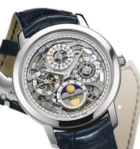 Vacheron Constantin Patrimony Openworked Perpetual Calendar (Platinum / Skeleton / Leather Strap) 43172/000P-9236