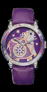 Boucheron Crazy Jungle Hathi Watch WA010234