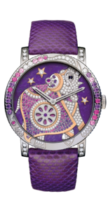 Boucheron Crazy Jungle Hathi Watch WA010234
