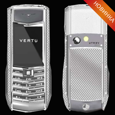 Vertu Ascent Ti Neon Ice White
